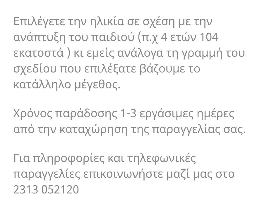 88565f775ecc 3-7 ΣΕΤ ΦΟΥΣΤΑ ΜΠΛΟΥΖΑ - minion 13